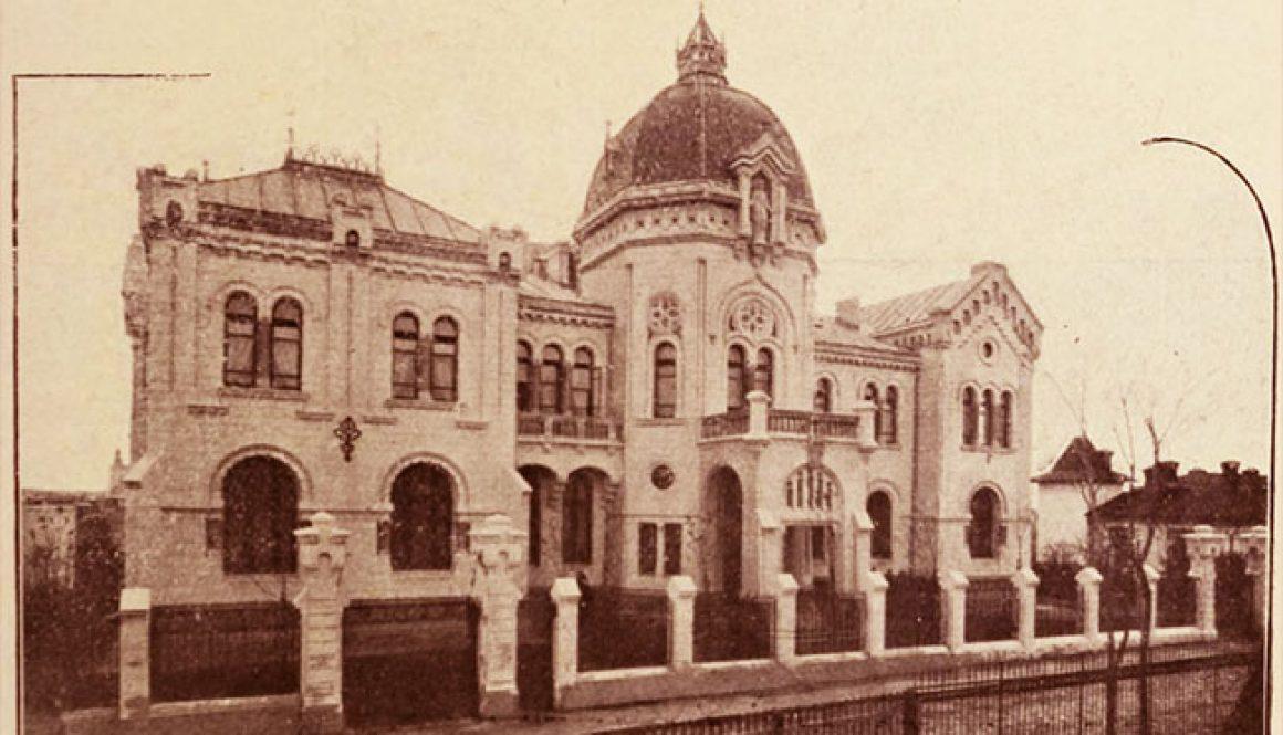 Palatul nunțiaturii - fotografie de epocă